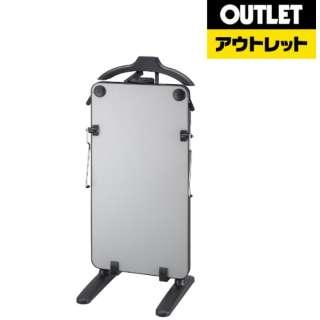 【アウトレット品】 ズボンプレッサー HIP-T36-S 【外装不良品】