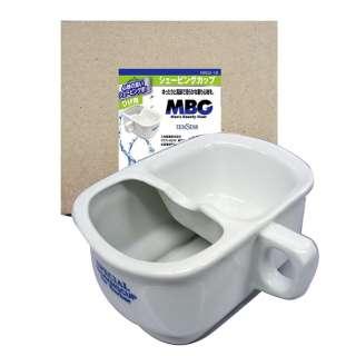 MBG(メンズビューティギア)  シェービングカップ