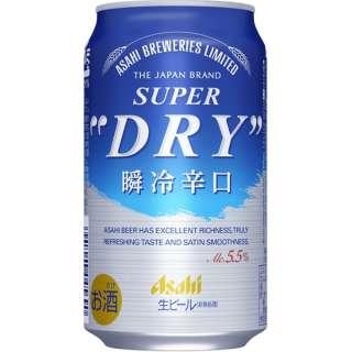 スーパードライ 瞬冷辛口(350ml/24本)【ビール】