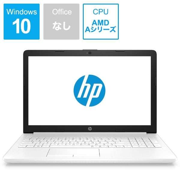HP 15-db ノートパソコン ピュアホワイト 6MY34PA-AAAA [15.6型 /AMD Aシリーズ /HDD:1TB /メモリ:8GB /2019年4月モデル]