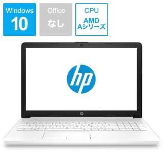 HP 15-db G1モデル ノートパソコン ピュアホワイト 6MY38PA-AAAA [15.6型 /AMD Aシリーズ /HDD:1TB /メモリ:4GB /2019年4月モデル]