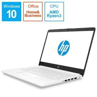 HP 15-db G1モデル ノートパソコン ピュアホワイト 6MD99PA-AAAA [15.6型 /AMD Ryzen 3 /SSD:128GB /メモリ:4GB /2019年4月モデル]