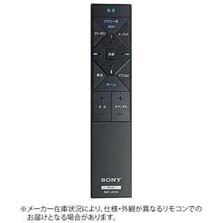 テレビリモコン ZZ-RMF-JD015