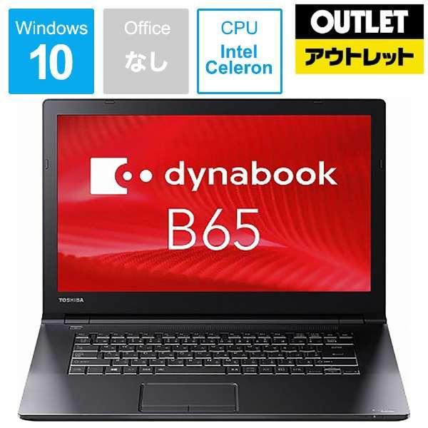 【アウトレット品】 15.6型ノートPC [ Win10 Pro・Celeron・HDD 500GB・メモリ 4GB] PB65HNB11N7AD11 【数量限定品】