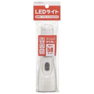 LED懐中電灯(単二形2本別売) LP-22BKSA [LED /単2乾電池×2]