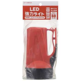 LED懐中電灯(単一形4本別売) LP-14BKSA [LED /単1乾電池×4]
