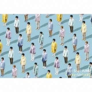 Hey! Say! JUMP/山田涼介/ Lucky-Unlucky/Oh! my darling 初回限定盤1 JUMPremium BOX盤 【CD】