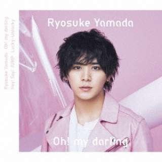 山田涼介/Hey! Say! JUMP/ Oh! my darling/Lucky-Unlucky 初回限定盤2 【CD】