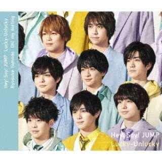 Hey! Say! JUMP/山田涼介/ Lucky-Unlucky/Oh! my darling 通常盤 【CD】