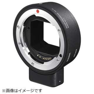 マウントコンバーター SIGMA MOUNT CONVERTER MC-21【対応マウント:CANON EF-L(※シグマ製キヤノンEFマウント用交換レンズ)】