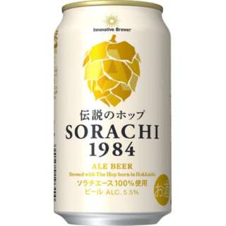 Innovative Brewer SORACHI(ソラチ) 1984 (350ml/24本)【ビール】