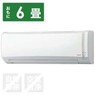 CSH-N2219R-W エアコン 2019年 Nシリーズ ホワイト [おもに6畳用 /100V]