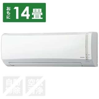 CSH-N4019R-W エアコン 2019年 Nシリーズ ホワイト [おもに14畳用 /100V]