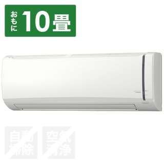 RC-V2819R-W エアコン 2019年 冷房専用シリーズ ホワイト [おもに10畳用 /100V]