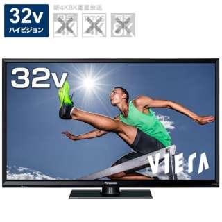 地上・BS・110度CSデジタルハイビジョン液晶テレビ TH-32G300 [32V型 /ハイビジョン]
