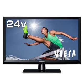 地上・BS・110度CSデジタルハイビジョン液晶テレビ TH-24G300 [24V型 /ハイビジョン]