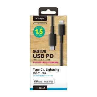 USB Type-C & Lightning USBケーブル PG-LCC15M01BK 1.5m ブラック/ストレート
