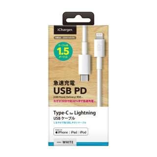 USB Type-C & Lightning USBケーブル PG-LCC15M02WH 1.5m ホワイト/ストレート
