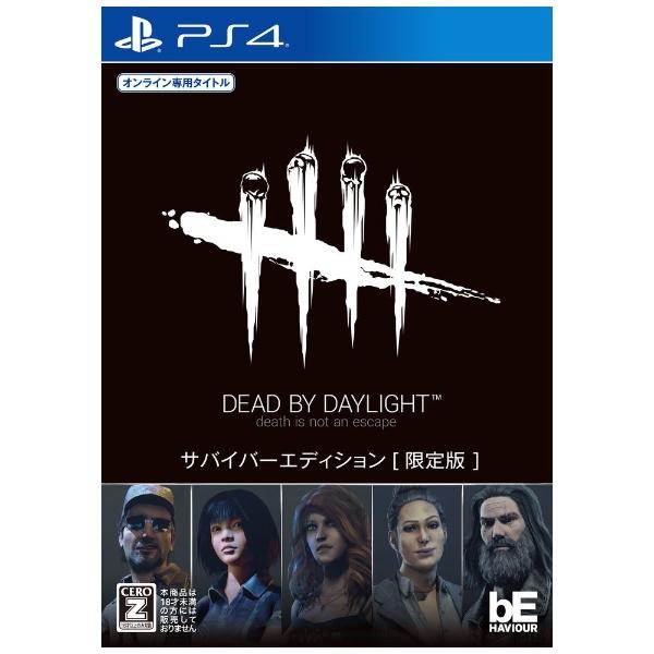 Dead by Daylight サバイバーエディション [限定版] [PS4]