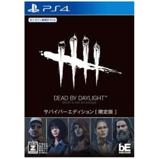 Dead by Daylight サバイバーエディション 限定版 【PS4】