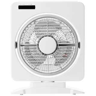 YSBR-A256(W) 25cm ボックス扇風機 首振り機能付 リモコン式 ホワイト [リモコン付き]