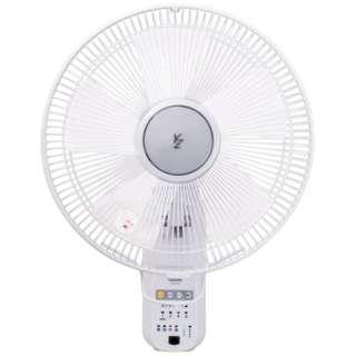 YWX-K306(W) 30cm 壁掛け扇風機 リモコン式 ホワイト [リモコン付き]