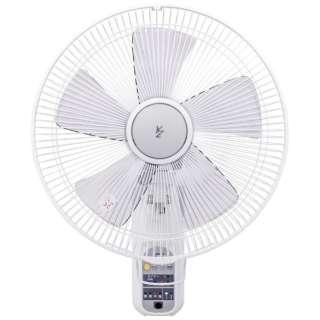 YWX-K355(W) 35cm 壁掛け扇風機 リモコン式 ホワイト [リモコン付き]