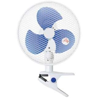 YCS-D237(W) 23cm クリップ扇風機 ホワイト