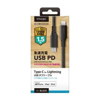 USB Type-C & Lightning USBケーブル PG-LCC15M05BK 1.5m ブラック/タフ