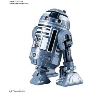 1/12 スター・ウォーズ エピソード4/新たなる希望 R2-Q2 【発売日以降のお届け】