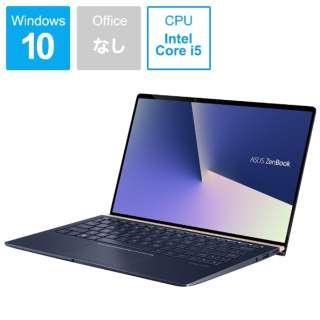 ZenBook 13 ノートパソコン ロイヤルブルー UX333FA-8265RBG [13.3型 /intel Core i5 /SSD:512GB /メモリ:8GB /2019年4月モデル]