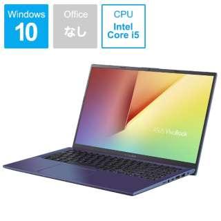 VivoBook 15 ノートパソコン ピーコックブルー X512FA-826G512B [15.6型 /intel Core i5 /SSD:512GB /メモリ:8GB /2019年5月モデル]