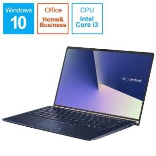 ZenBook 13 ノートパソコン ロイヤルブルー UX333FA-8145RBS [13.3型 /intel Core i3 /SSD:256GB /メモリ:8GB /2019年4月モデル]