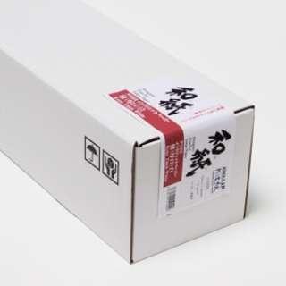 阿波紙 楮(厚口) 17インチ ロール A.I.J.P.(アワガミインクジェットペーパー) 白 IJ-0330