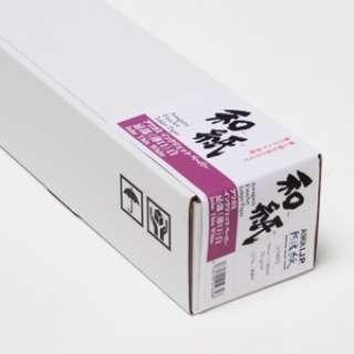 阿波紙 忌部(薄口) 17インチ ロール A.I.J.P.(アワガミインクジェットペーパー) 白 IJ-0420
