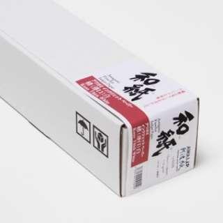 阿波紙 楮(薄口) 24インチ ロール A.I.J.P.(アワガミインクジェットペーパー) 白 IJ-0316