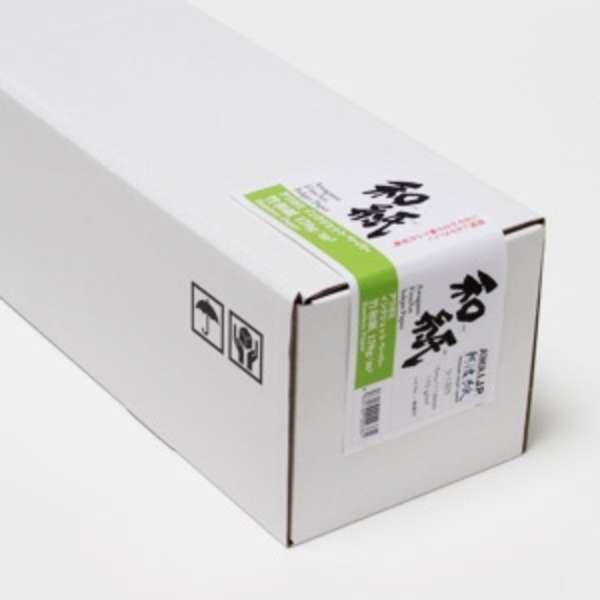 阿波紙 竹和紙 170g 24インチ ロール A.I.J.P.(アワガミインクジェットペーパー) IJ-0317