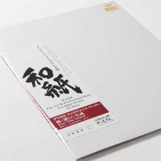 阿波紙 楮(薄口) 生成 A3ノビ(10枚) A.I.J.P.(アワガミインクジェットペーパー) 生成 IJ-0301
