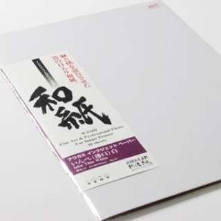 阿波紙 忌部(薄口) 白 A3ノビ(10枚) A.I.J.P.(アワガミインクジェットペーパー) 白 IJ-0427