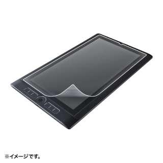 Wacom ペンタブレット Mobile Studio Pro 13用 紙のような質感の反射防止フィルム LCD-WMP13P