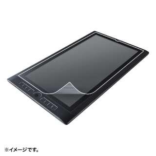 Wacom ペンタブレット Mobile Studio Pro 16用ペーパーライク反射防止フィルム LCD-WMP16P