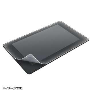 Wacom ペンタブレット Cintiq Pro 24用ペーパーライク反射防止フィルム LCD-WCP24P