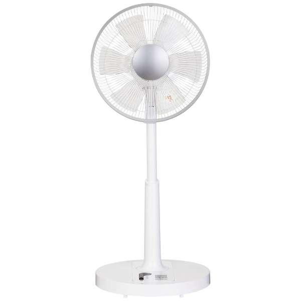 CDV503C-WH リビング扇風機 ホワイト [リモコン付き]