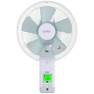 CKBD305XR 壁掛け式扇風機 ホワイト [DCモーター搭載 /リモコン付き]