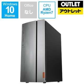 【アウトレット品】 デスクトップPC(モニター別売) [Ryzen 7・HDD 1TB・SSD 256GB・メモリ 8GB・Radeon RX480] ideacentre 720  90H1000JJP シルバー+ブラック 【外装不良品】