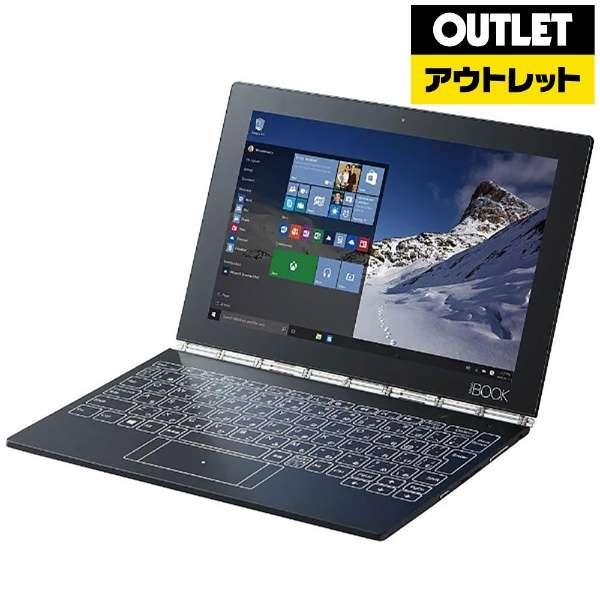 【アウトレット品】 10.1型ノートパソコン [Win10 Home・Atom・eMMC 64GB・メモリ 4GB] YOGA BOOK(ヨガブック) with Windows  ZA150083JP カーボンブラック 【生産完了品】