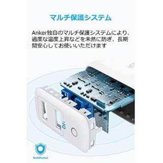 Anker PowerPort II 2 PowerIQ white A2027121