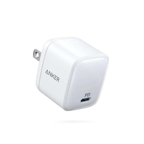 Anker PowerPort Atom PD 1 ホワイト A2017121 [1ポート /USB Power Delivery対応 /GaN(窒化ガリウム) 採用]