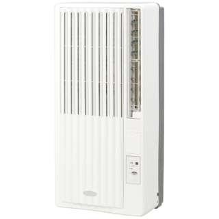 KAW-1991/W 窓用エアコン ホワイト [ノンドレン /冷房専用]