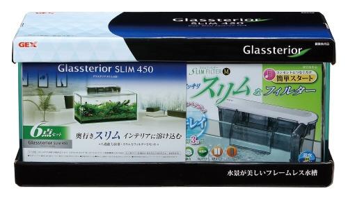 グラステリア スリム450(6点セット) [ペット用品]